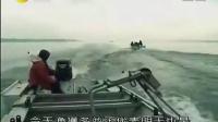渔夫人生第3集,20141212