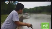 钓鱼王援美猎鲤行第6集