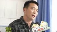 情系妇产事业——县人民医院医生甄小红