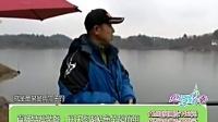 开沃鉴湖鲇鱼竿超值组