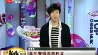 爱过!林俊杰:与田馥甄的那十年 SMG新娱乐在线 20141212