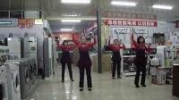 广场舞梦想秀组合 中国吉祥