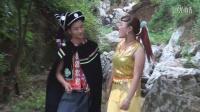 贵州山歌威宁县炉山镇刘代贤2014年乌江源拍摄制作山歌《歌声不美情意在》