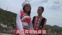 贵州山歌威宁县炉山镇刘代贤2014年海舍拍摄制作山歌《大河涨水小河清》