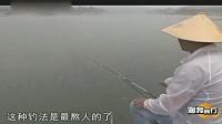 《渔我同行》坚守长城水库 第258期 小崔的挑战