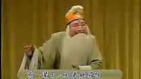 河北梆子《走雪山》视频伴奏_标清