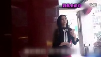 台湾援交女星刘乔安被设套 完整偷拍视频外流_高清