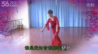 舞蹈 梅花引(集芳文艺转载)