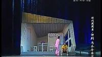 评剧——马本仓当官记 评剧 第1张