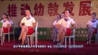 幼师风采 6幼儿教师礼仪团体展示  太平镇中心幼儿园