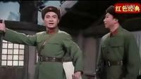 现代京剧【智取威虎山】选段:共产党员