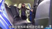 试驾广汽本田新飞度 高效动力低油耗