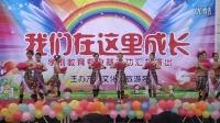 舞蹈-中国美