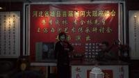 座談会演出;[1]三度林英 刘振英演唱 唐建文伴奏