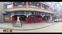 玩北京听琴书看相声吃卤煮