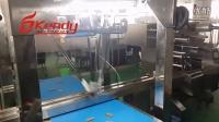 佛山康的公司机械手 视频 1
