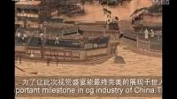 《清明上河图》电子动态版_baofeng