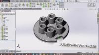 00-课程介绍及SW基本操作-原创超清SolidWorks视频教程