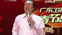 大兵赵卫国 2012春节春晚小品 《热情服务》