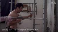 手持两只8.9斤哑铃负重连环快速直拳,梁火龙武道功夫训练肌肉男VS李小龙肌肉训练托尼贾肌肉撕裂者视频