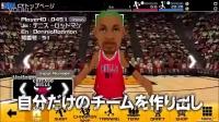 NBA CLUTCH TIME  PV