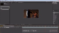 After Effects 玩转创意视频 第05课 果汁变糖果(1080P)