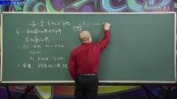 1-1讲-实数集的界 第一章:实数与函数   开始大一的学习吧!加油!
