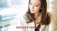 情路弯弯DJ(汽车Rnb蓝调 Mix)-龙梅子 Dj伟伟