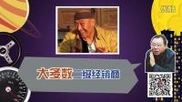 先利诱再威胁 曝二级经销商欺诈黑幕 04