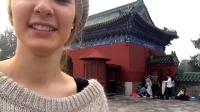 金发妹纸中国八日之旅:第一天,北京(1)