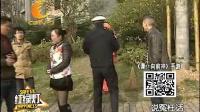 12.16谭谈交通   大姐怒骂谭警官是垃圾