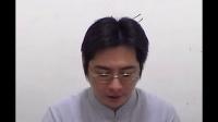 陈巃羽姓名學培训教程--生肖龙喜忌