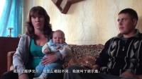 哈萨克斯坦- 沉睡村的秘密(二) - 恐慌