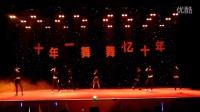 IDK十周年纪念演出-爵士串烧1