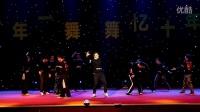 IDK十周年纪念演出-popping-肌肉爆震天团