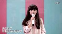 冬日暖阳!8岁萝莉王巧歌唱友情 天才童声再次任性!