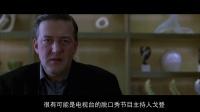【暴走看啥片04】V字仇杀队:纸巾老湿带你领略跳着舞的革命!