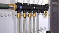 地暖系统中的分水器部分动画演示
