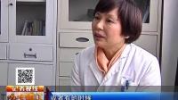 '中国癌症地图'热传  镇江现状如何?