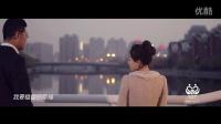 无限数字电影--婚前MV《稳稳的幸福》微电影