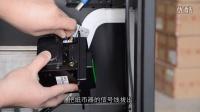 微信打印广告机纸币器拆装 倚昌电子