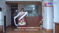 格桑拉(38秒后正式开始)zhanghongaaa原创舞蹈