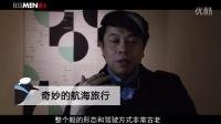 ELLEMENX 中国杯 力邀蔡康永时尚跨界航海精神