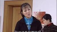 庐剧《风流小秃子》魏晓波 汪莉 第三集