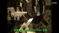 温室大棚大棚管压顶簧卡簧成型视频黄立高