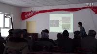 怎么提高草原生产力(哈萨克语)?第五课