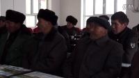 怎么提高草原生产力,第七课(哈萨克语)