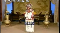 《乾坤带》金殿保本(伴奏)刘秀荣