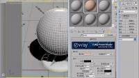3ds Max2014专家讲堂第138集:彩色乳胶漆材质 QQ交流群:243706816