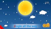 亲宝儿歌:jingle bells
